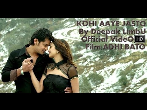 Kohi Aaya Jasto Aavash Hun Thalyo