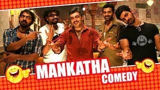 Mankatha full comedy