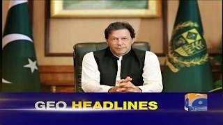 Geo Headlines - 11 AM | Imran Khan Nai Khabardar Kar Diya | 15th August 2019