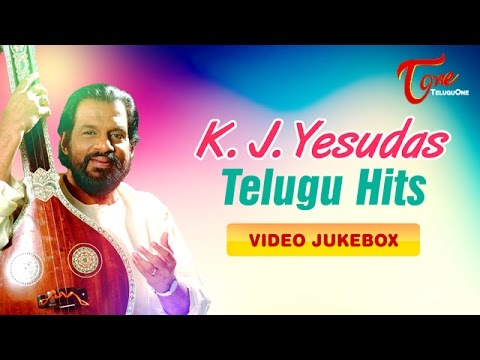 K.J.Yesudas Telugu Hits || Video Songs Jukebox