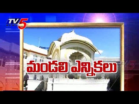 AP and TG Council Elections in September : TV5 News