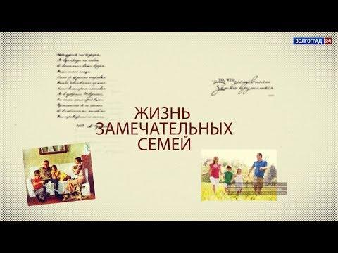 Семья Мамедовых. Выпуск от 11.07.2018
