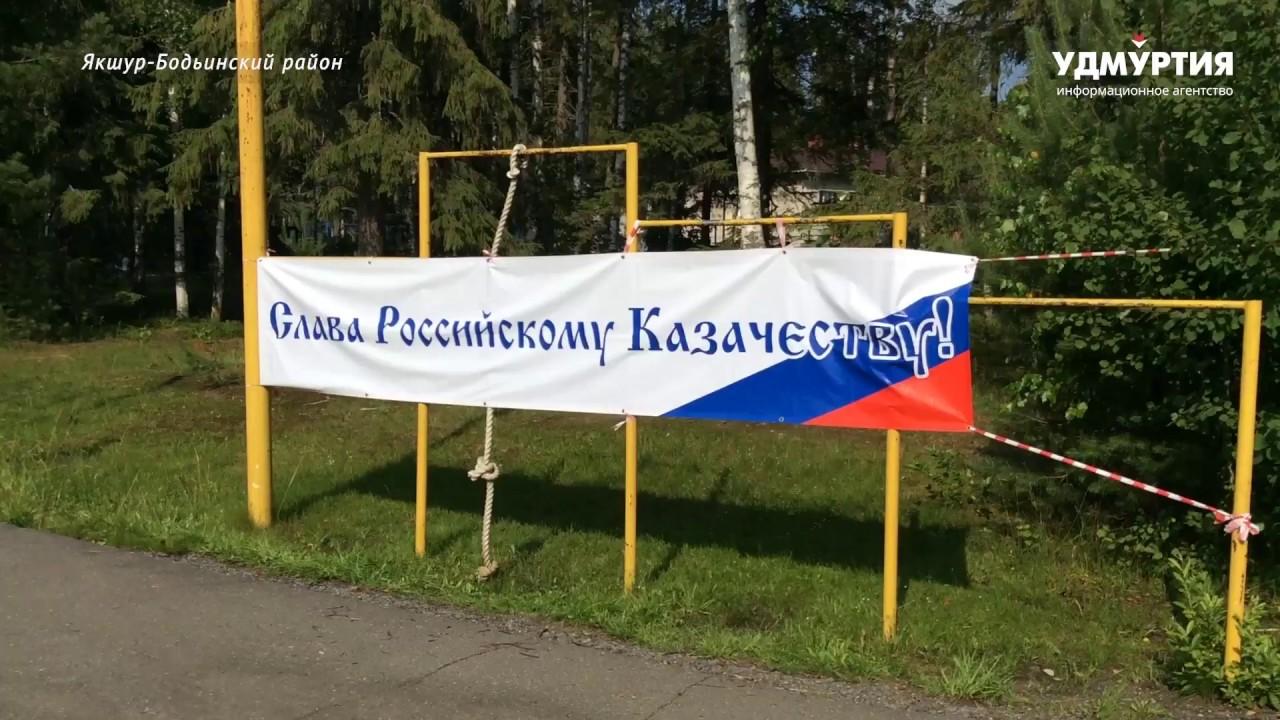 Участники казачьего похода «Дорогами атамана Ермака» посетили Удмуртию