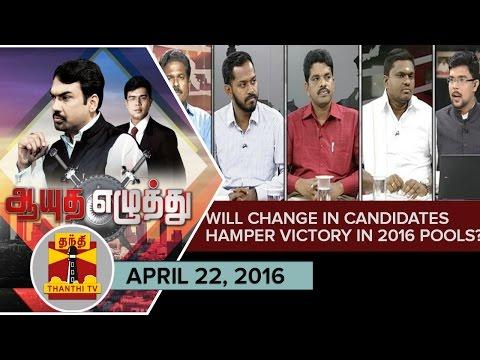 Ayutha-Ezhuthu--Will-Change-in-Candidates-Hamper-Victory-in-TN-2016-Polls-Apr-22-Thanthi-Tv