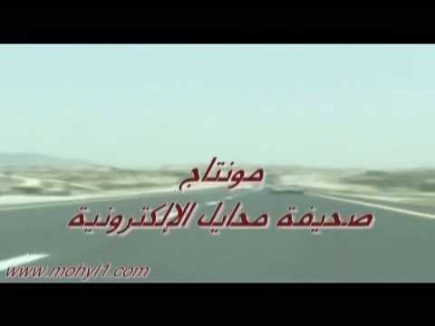 طريق الموت وطالبات جامعة الملك خالد بتهامة عسير