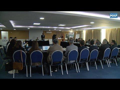 افتتاح الدورة الإقليمية الثالثة لتدريب المدربين في مجال القانون الدولي الإنساني