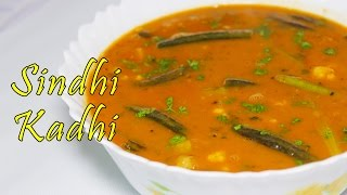 Watch how to make 'Sindhi Kadhi', a very delicious kadhi recipe from the Indian cuisine by chef Kanak. Mother's Day calls for a celebration as it is one of t...