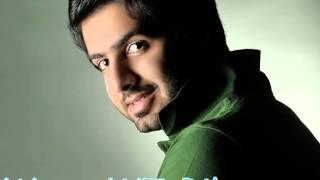 خنت حبي - احمد برهان  (+الكلمات)