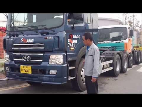 Hyundai Trago 460 tractor Interior