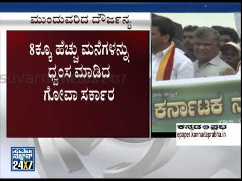 Kannadigas houses destroyed by Goa GOVT - News bulletin 21 Jul 14