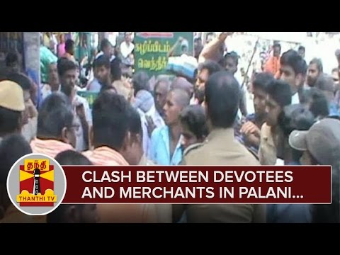 Clash-between-Devotees-and-Merchants-in-Palani--Thanthi-TV