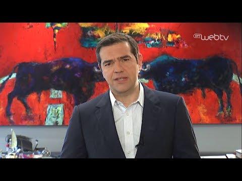 «Ναι» του ΣΥΡΙΖΑ στην υποψηφιότητα της Αικ. Σακελλαροπούλου   16/01/2020   ΕΡΤ