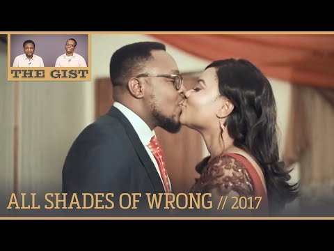 EP077 - All Shades of Wrong (2017) - Movie Review // The GIST
