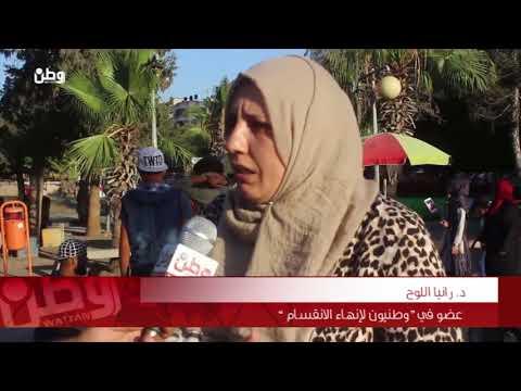 تزامناً مع رام الله.. مسيرة في غزة تطالب برفع العقوبات عن القطاع -