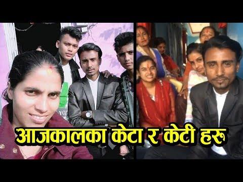 (विदेशबाट हेराउन लाइव गर्छन कपडा विनानै देखिन्छन हजुर : Mata Sabita Saru Sharma Acharya - Duration: 57 minutes.)