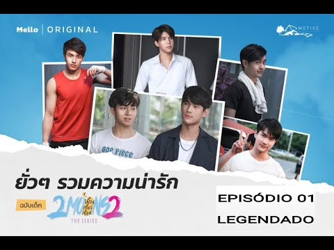 2 Moons 2 - Episódio 01 - Legendado