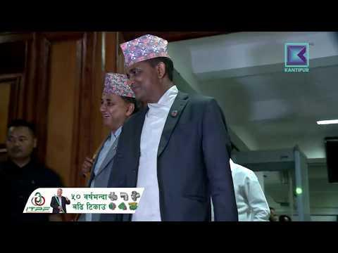 (Kantipur Samachar | कान्तिपुर समाचार, ०६ असोज २०७५ - Duration: 39 minutes.)