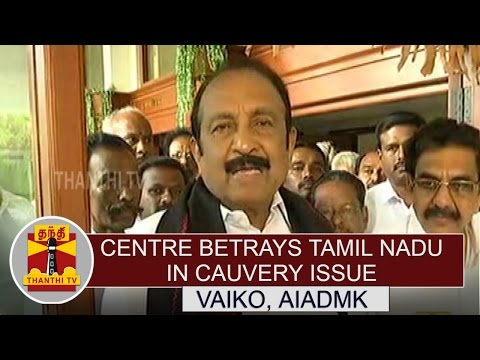 Central-Government-betrays-Tamil-Nadu-in-Cauvery-Issue--Vaiko-MDMK-Chief-Thanthi-TV