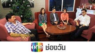 Food Prince 25 December 2013 - Thai Food