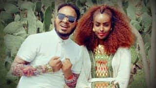 kingo - Konjoya | ቆንጆያ - New Ethiopian Music 2017 (Official Video)