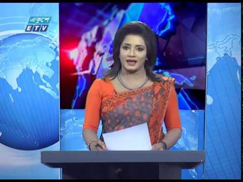 11 Pm News  ||রাত ১১ টার সংবাদ || 28 March 2020 || ETV News