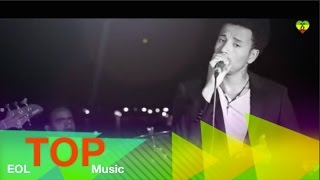 Wendi Mak - Shireshire - (Official Music Video) ETHIOPIAN NEW MUSIC 2014