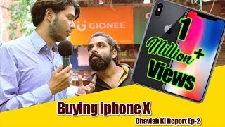 Video Buying iPhone X | Chavish Ki Report | Parody | Sadak Chhap MP3, 3GP, MP4, WEBM, AVI, FLV April 2018