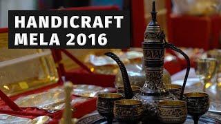 Handicraft Mela 2016 - Dilli Haat INA
