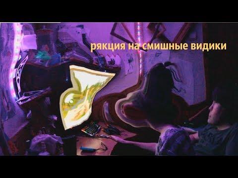 ПОПРОБУЙ НЕ ЗАРЖАТЬ CHALLANGE - ft. Jarry Lerty (видео)