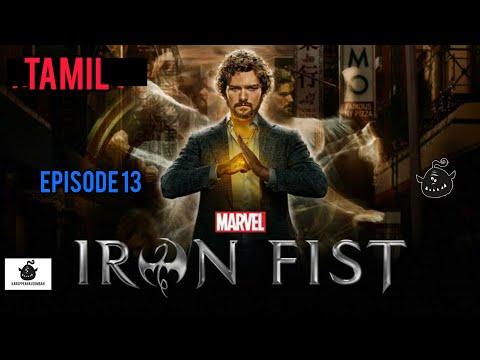 The Marvel's Iron Fist season 1 episode 13 explained in tamil | KARUPPEAN KUSUMBAN