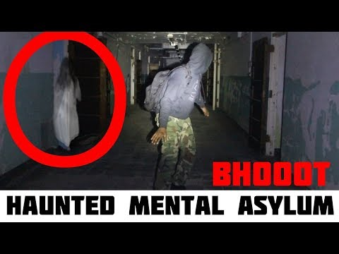 Woh Kya Hai 22 April 2018 | Haunted Mental Asylum | Full Episode (видео)
