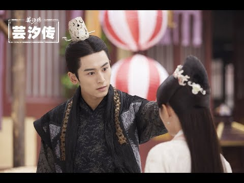 Han Yunxi and Prince Qin love each other——Legend of Yun Xi