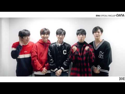 B1A4 OFFICIAL FANCLUB 'BANA' 4기 모집 영상