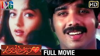 Aaro Pranam Telugu Full Movie ft. Soundarya, Vineeth, Radhika, SPB and Brahmanandam. For more Telugu Super Hit Movies, subscribe to Indian Video Guru : http://bit.ly/1OmpKAI. Aaro Pranam movie is Directed and Music Composed by K Veeru.Aaro Pranam Movie also stars Vadivelu, Naseer, Radhika and Nirmalamma among others.Click here to Watch :Soundarya Super Hit Movies - http://bit.ly/2tjZJOAVineeth Telugu Hit Movies - http://bit.ly/2t0iynSSuper Hit Telugu Movies - http://bit.ly/2a2Rz5cLatest Telugu Full Movies HD -http://bit.ly/1V1rAqlIndian Video Guru No 1 Channel For HD Full Movies - http://bit.ly/25te3yOVisit Us : http://indianvideoguru.comIndian Video Guru is the final destination for all Online Full Movies from various languages like Telugu, Tamil, Hindi, Malayalam and Kannada.Watch the best of Indian Cinema uploads right here!Follow us on Facebook for more Indian Full Movies - https://www.facebook.com/IndianVideoGuruFollow us on twitter for more updates - https://twitter.com/IndianVideoGuru Also subscribe to https://www.youtube.com/indianvideoguru for latest full movies.My Mango App Links:Google Play Store: https://goo.gl/LZlfHu App Store: https://goo.gl/JHgg83