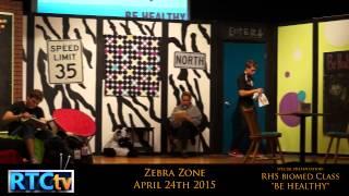 Columbia Elementary Zebra Zone- April 2015