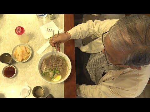 """Südkorea: """"Friedensnudeln"""" sind ein kulinarischer Hit"""