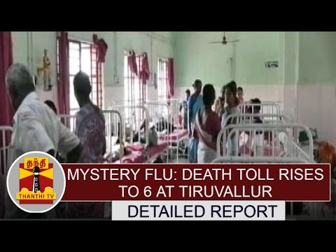 Mystery-Flu--Death-Toll-rises-to-6-at-Tiruvallur--Detailed-Report-Thanthi-TV