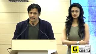 Arjun's Daughter Aishwarya Press Meet Part 1