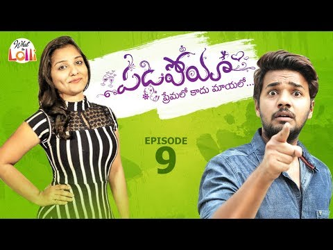 Padipoya ( Premalo Kaadu Maayalo) - Episode #9 || Rom-Com Web Series ||  What The Lolli