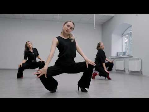 ALICIA KEYS-FALLIN//HEELS CHOREOGRAPHY