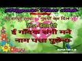 मोर नाम पत्ता पूछेना💘Theth Nagpuri Song 💓Singer _ Keshav Devi💝2017