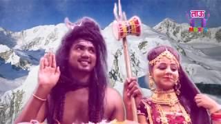 सुपरहिट भोले कावड़ सांग 2017 ll भोले की लस्सी  ll D.C. Madana !! New Kawad Song !! TauwoodSong - Bhole Ki LassiSinger - D.C. MadanaMusic - HSB Studio (Rohtak)Writer - Rahul TannkVideo & Edit - Vikram Yadav 7876111411Artist - Ravinder Khandrai & Manju AggarwalCo. Artist - Kuldeep Khandrai, Rahul Tannk, Sudhir SainiSpecial Thanks - Amit Silaniya, Mehardess, Sudhir SainiVikas Silani & tau Music M. 8684849770Click https://www.youtube.com/user/TauHaray... To SubscribeFor More Updates..............................✿Subscribe Now: https://goo.gl/F4tHU3✿Like US On Facebook: https://goo.gl/SlfrRo✿Join us On Google+ : https://goo.gl/yefa2c✿ Follow Us On Blogger: http://tauwood.blogspot.in/