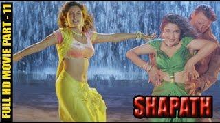 Video Shapath  (1997) | Part-11 | Mithun Chakraborty | Jackie Shroff | Ramya Krishna | Full HD Movie | download in MP3, 3GP, MP4, WEBM, AVI, FLV January 2017