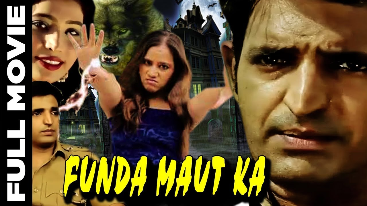 Funda Maut Ka | Bollywood  Movie | Full Length Bollywood Hindi Movie | Arti Sharma, Sadhna