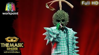 Video Gunman - Durian Masked | THE MASK SINGER Thailand MP3, 3GP, MP4, WEBM, AVI, FLV Maret 2018