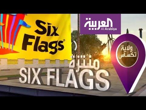 العرب اليوم - تعرف على مشروع القدية السعودي