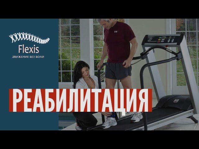 In this video we will explain about the principles and methods of medical rehabilitation in our clinic