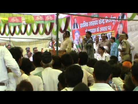 Javed Ali Khan's speech(samajwadi party)