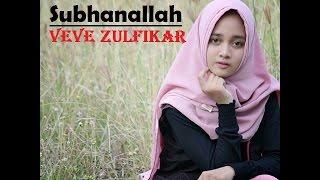 Sholawat Ya Asyiqol Mustofa by Veve Zulfikar Video