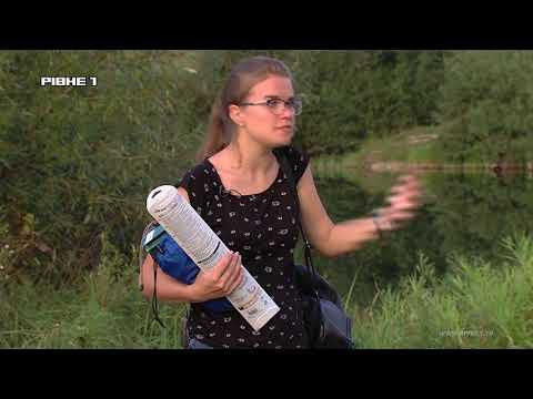 Розважально-туристична програма #ТРІОТРЕВЕЛ - 7 випуск